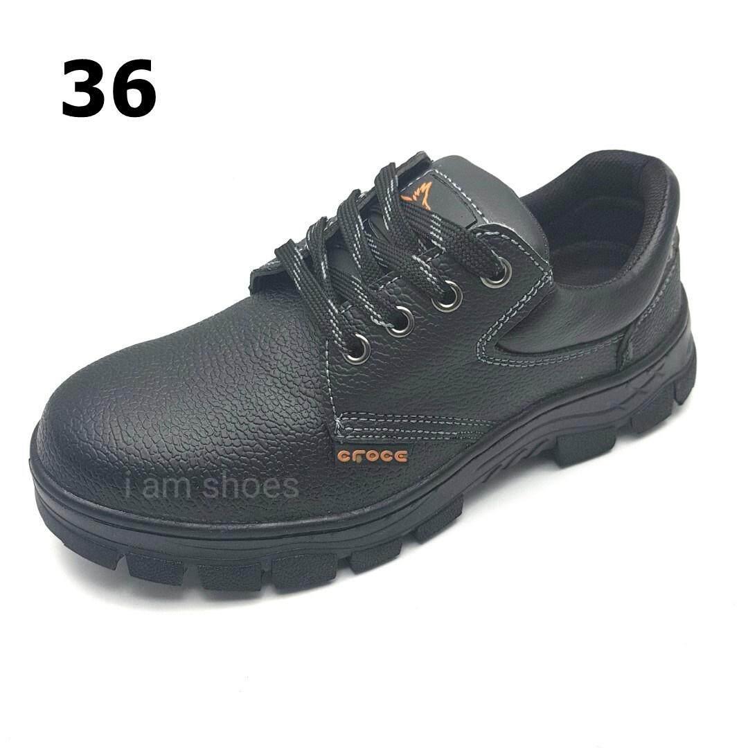 รองเท้าเซฟตี้ Safety shoes หัวเหล็ก สีดำ 8001 ไซส์ 36-45