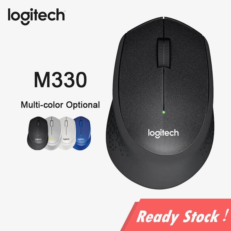 Branches M330 Silent Plus Wireless Mouse Less Click Noise 2 Year Battery Life Ergonomic Right-hand Shape Bluetooth Mouse