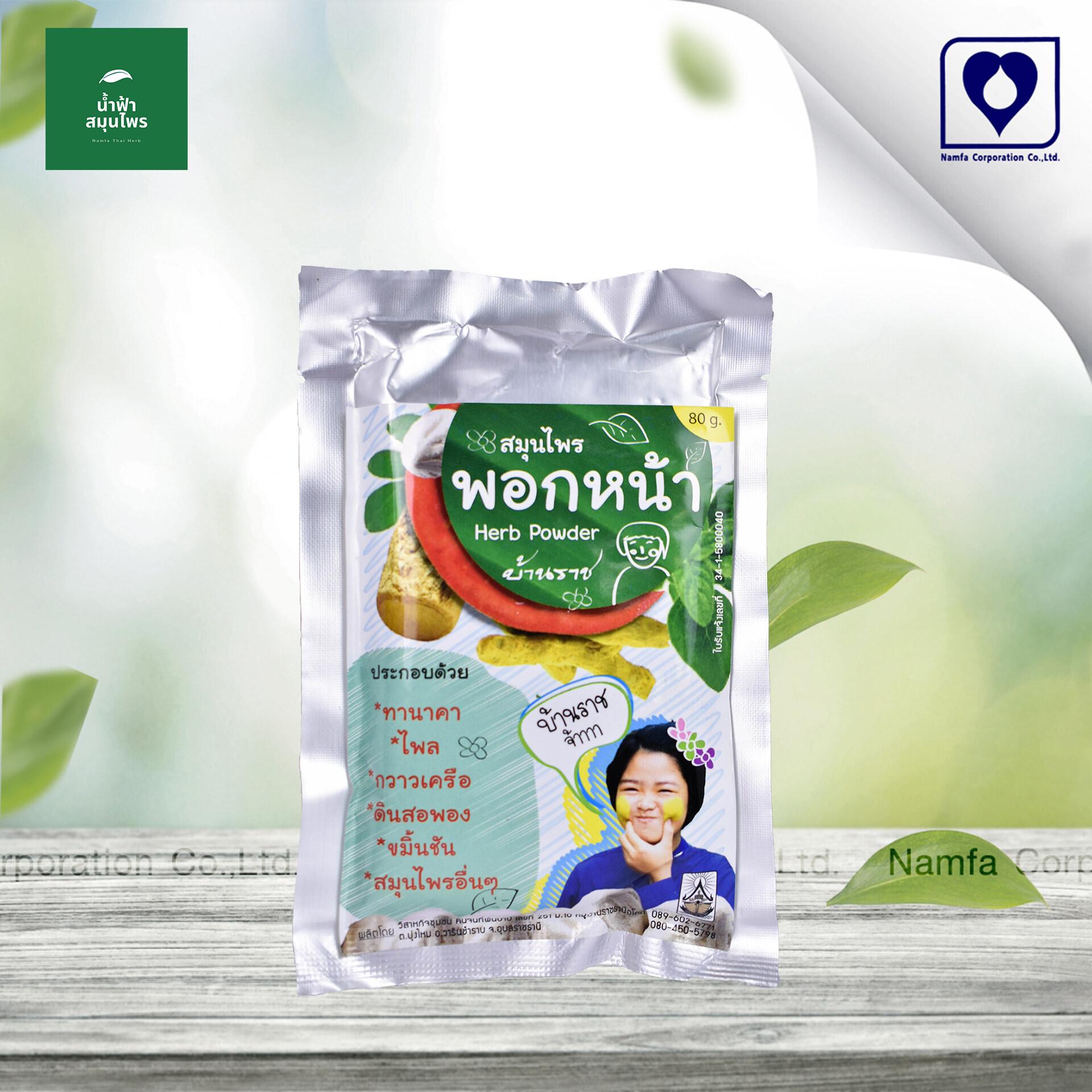 harga corp slim herbal 2021