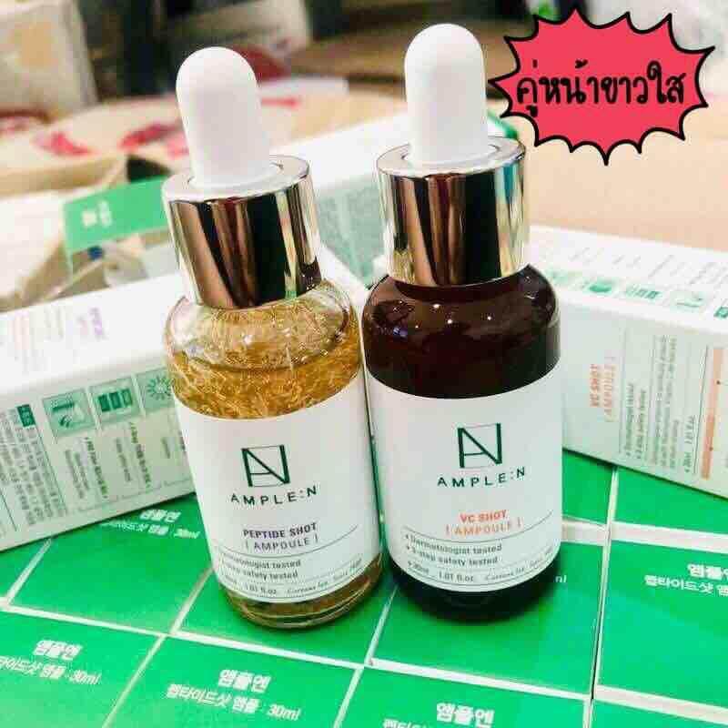 Ample:N peptide shot 30 ml+ VitC shot 30 ml