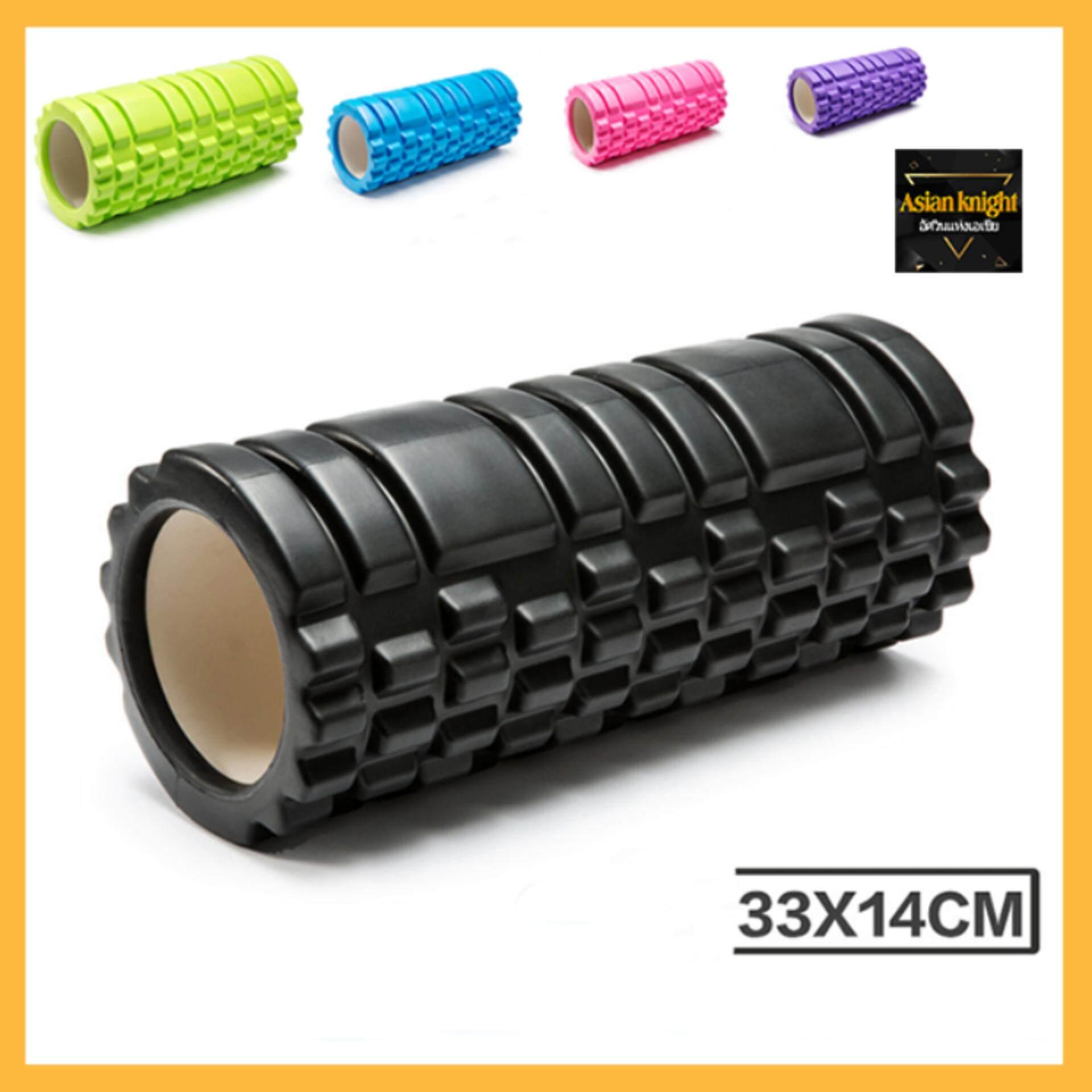 5 สี โฟมโรลเลอร์ โฟมนวดกล้ามเนื้อ สำหรับเล่นกีฬา โฟมโยคะ Yoga Foam Roller Massage อุปกรณ์ออกกำลังกาย(052).