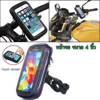 WACA Mobile ที่จับโทรศัพท์มือถือ สำหรับรถมอเตอร์ไซค์และจักรยาน ใช้ได้กับ iphone Samsung และโทรศัพท์ท-