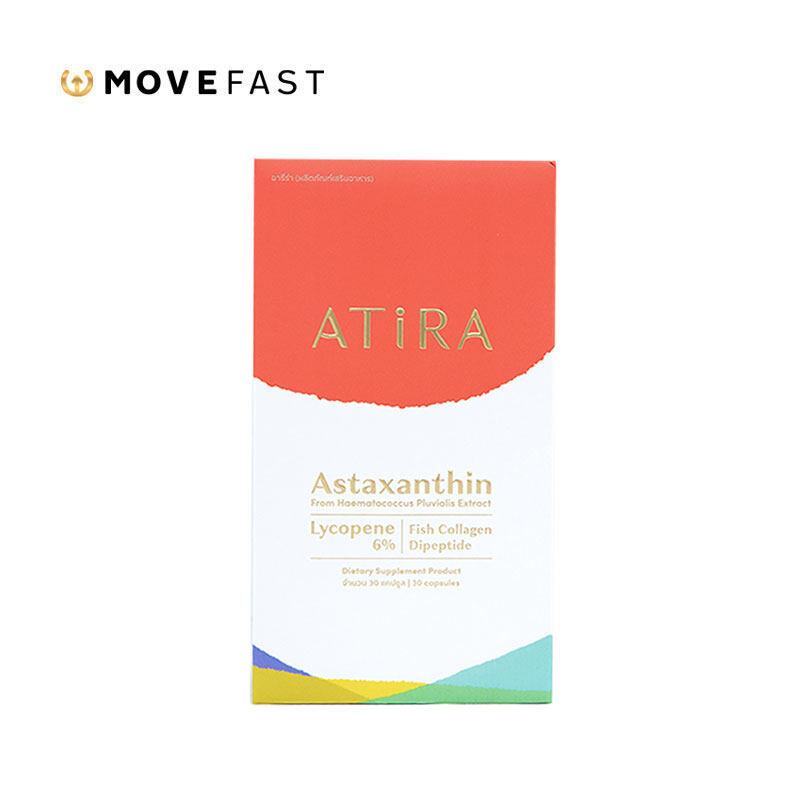 แนะนำ ATiRA อาธีร่า (30แคปซูล) ผลิตภัณฑ์เสริมอาหาร ปกป้องและบำรุงผิวจากแสงแดด
