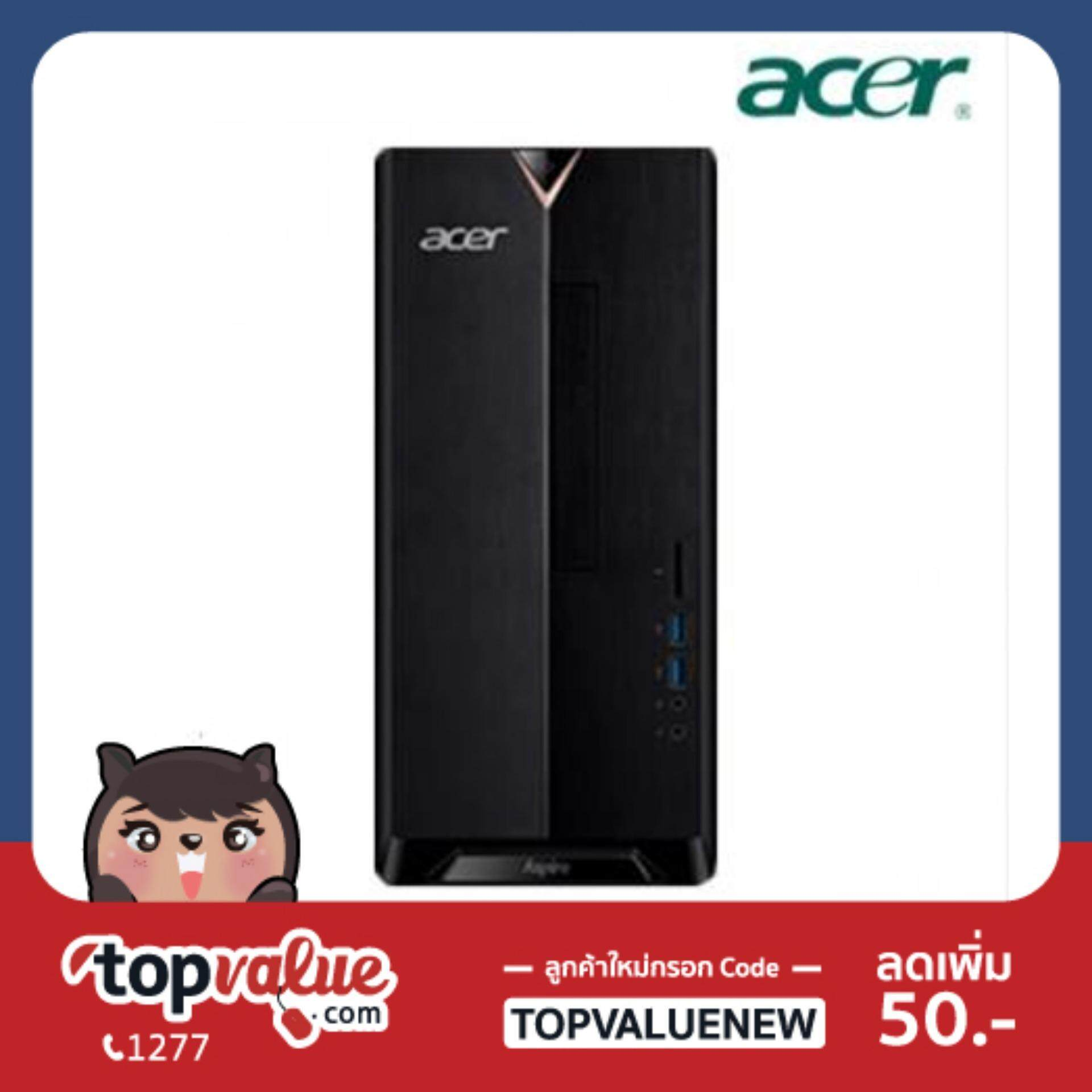 ACER F-05D TREIBER WINDOWS 7
