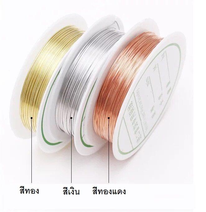 ลวดดัด โลหะทองแดงผสม สำหรับสร้อยข้อมือ สร้อยคอ งาน Diy ทำเครื่องประดับ ร้อยลูกปัด อุปกรณ์งานฝีมือ /jewelry Copper Wire Diy Bracelet Necklace Jewelry Making Beading.