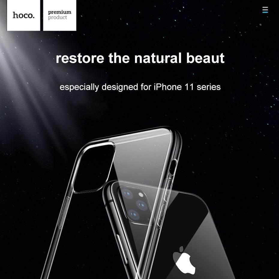 Hoco Case Iphone 11 / 11 Pro / 11 Pro Max แบบใส Tpu Ultra Thin.
