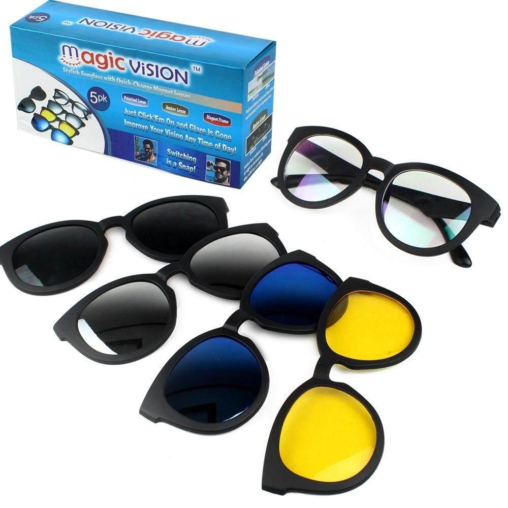 แว่นตากันแดด Magic Vision 5-In-1 มีเลนส์ 5 สี.