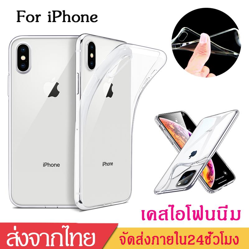 เคสโทรศัพท์ Transparent Silicone Tpu Soft Cover For I Phone Xi Case For I Phone 11/11pro/iphone 11pro Max/7/8/7p/8p/x//xrxs Max 2019 Casenew Ultra Thin Case.