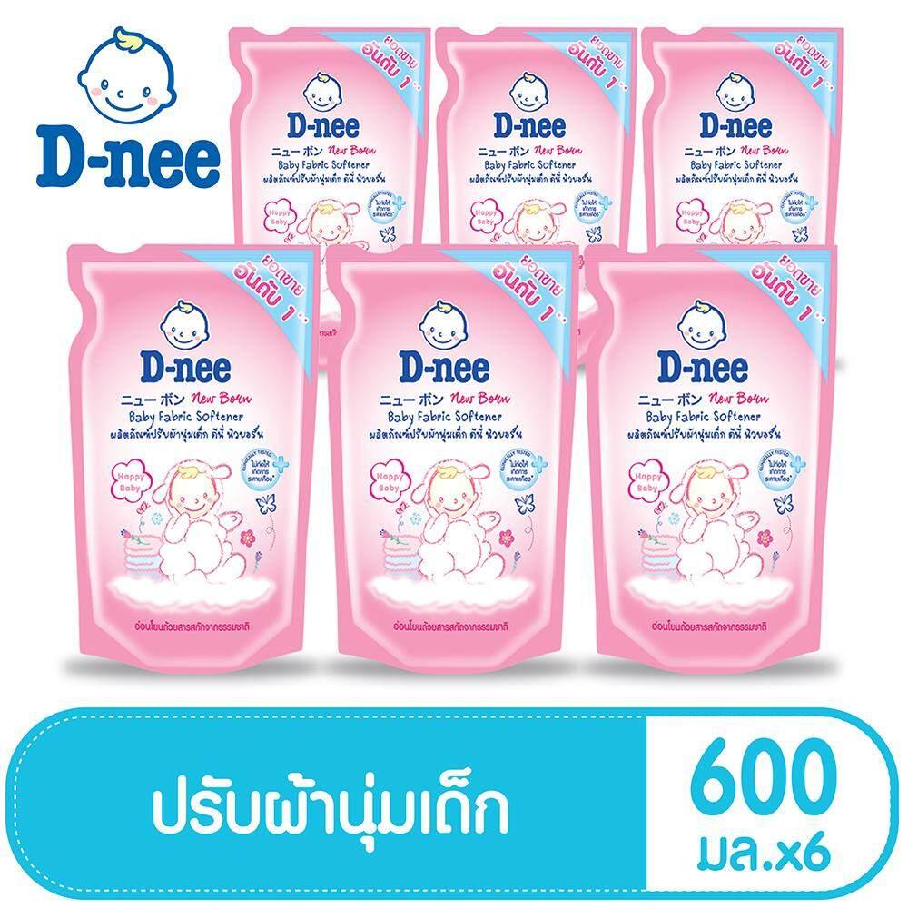 Pack 6 น้ำยาปรับผ้านุ่ม D-Nee ชนิดเติม - 600 มล. สีชมพู By Lazada Retail D-Nee.