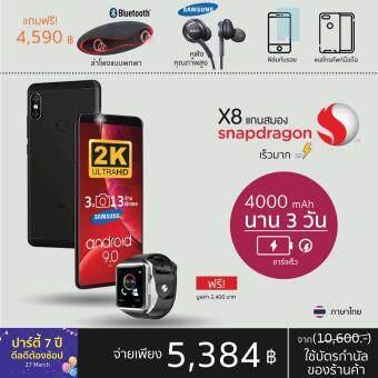 256+3GBแบต4วันกล้องคู่Samsung12MPจอ2kUHDแอนดรอย8 1oreoใช้งาน2แอฟพร้อมกั
