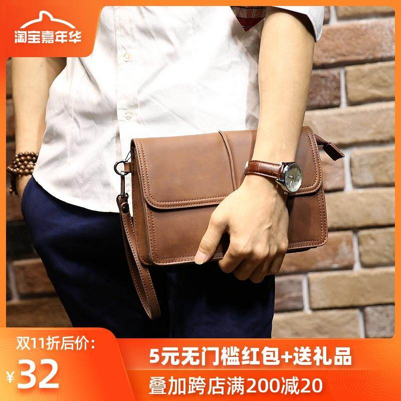Mens Horse Leather Clutch Bag