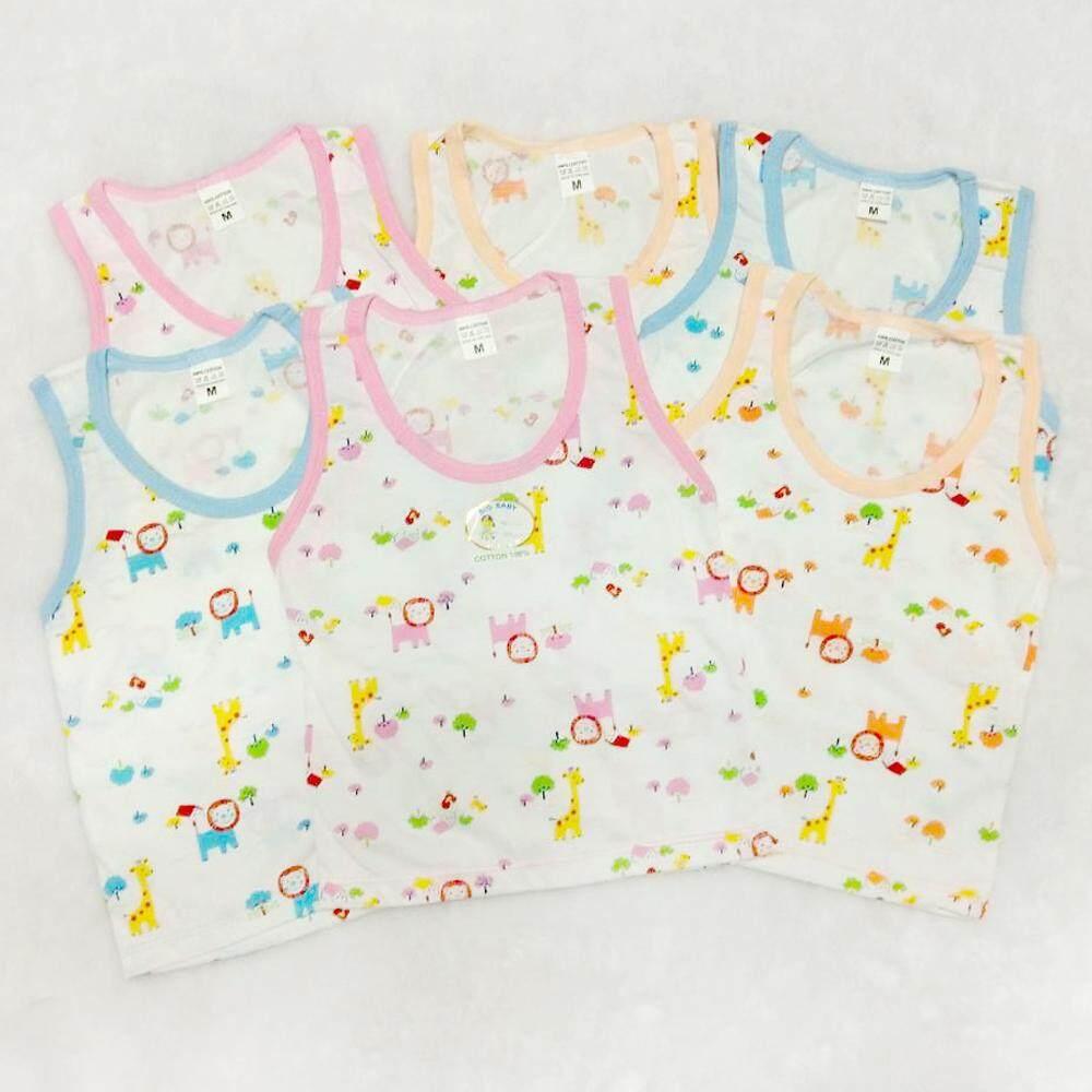 แนะนำ เสื้อกล้ามเด็กแรกเกิด ใช้ได้ทั้งชายและหญิง ผ้า Cotton100% 1 แพ็ค 6 ตัว คละสี ไซส์ M สวมใส่สบาย