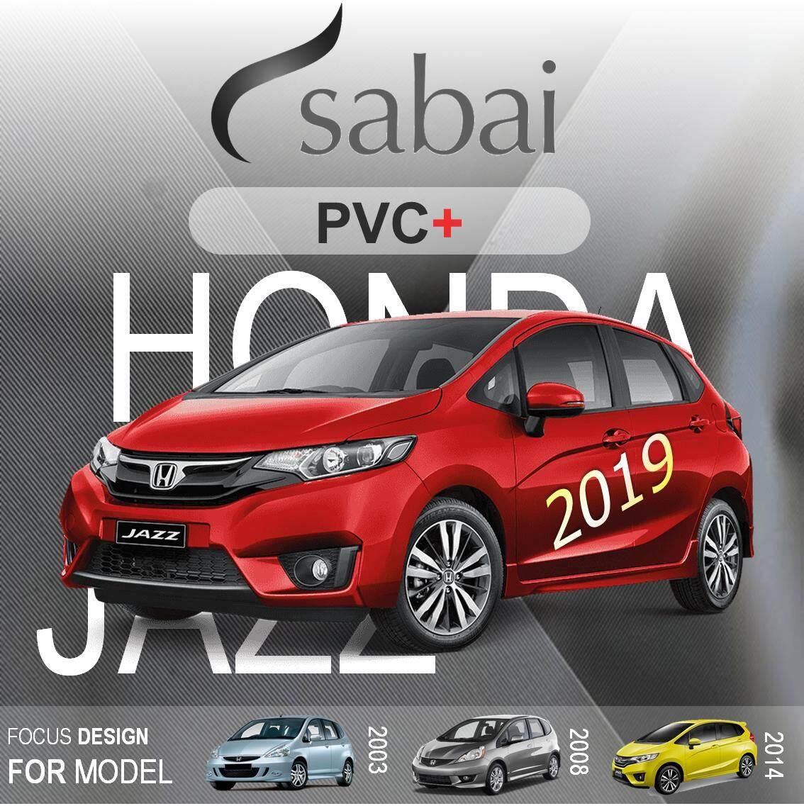 SABAI COVER ผ้าคลุมรถ PVC+ HONDA JAZZ 2019 (2003-2019) ตรงรุ่น พร้อมถุงคลุมหูกระจกและเสาอากาศ (ฟรี!ของแถม + ส่ง Kerry รวดเร็ว ฉับไว มั่นใจ ได้ของถูกชัวร์)