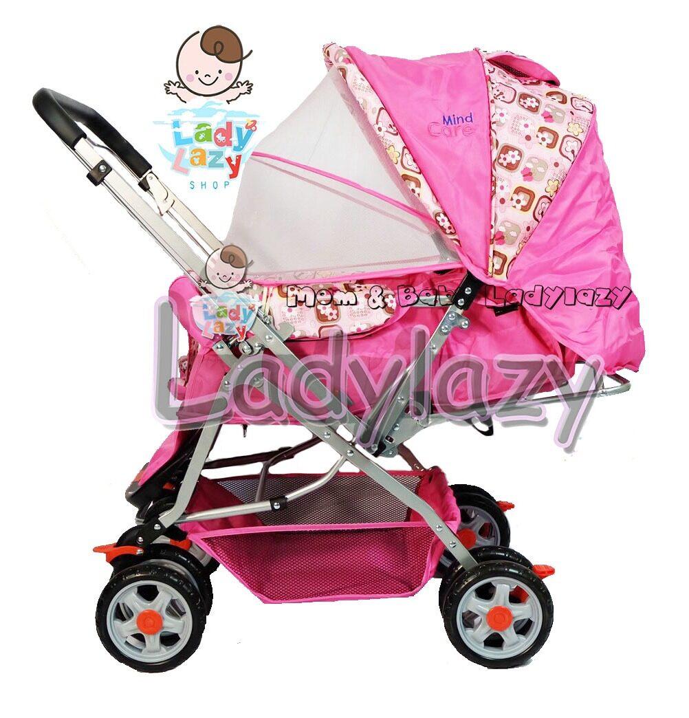 ladylazyรถเข็นเด็ก No.5301 ปรับนั่ง/เอน/นอน เข็นหน้า-หลังได้ มีมุ้งในตัว สีชมพู