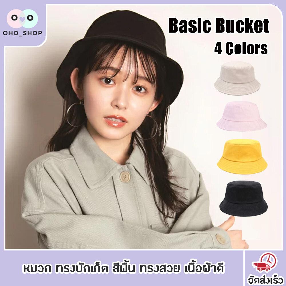 Oho หมวก บักเก็ต สีพื้น ดำ Bucket สไตล์มินิมอล หมวกปีกรอบทรงสวย ผ้าดี เนื้อหนา หมวกปีกรอบทรงสวยผ้าหนา.