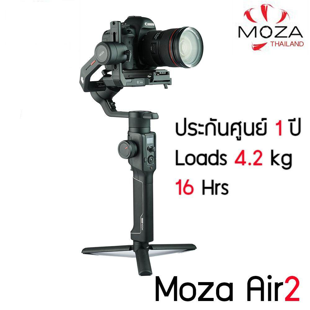 Moza Air2 3-Axis Camera Stabilizer For All Models Of Dslr Mirrorless.