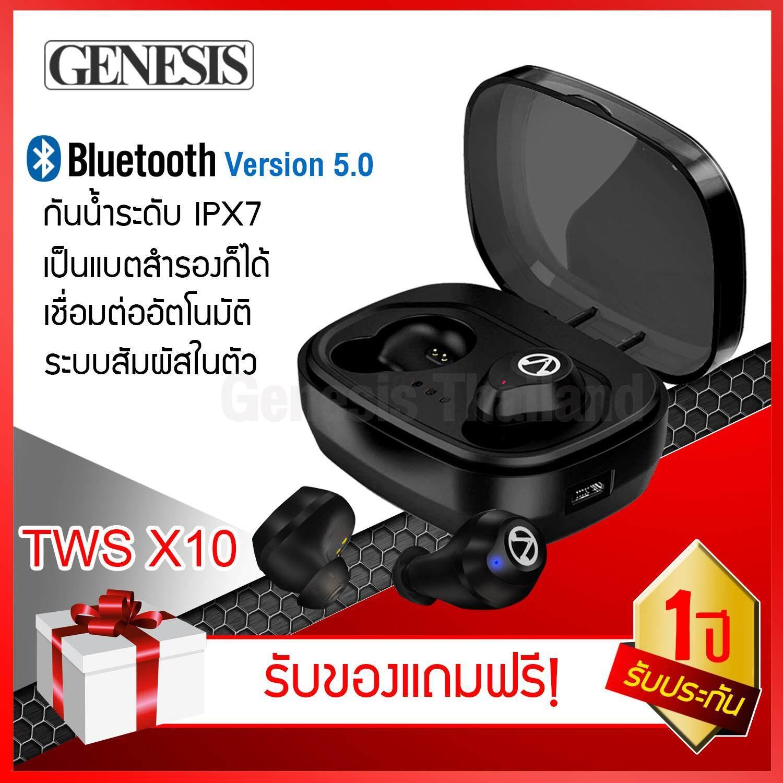 หูฟังรุ่นใหม่ล่าสุด Tws Bluetooth V5.0 Earbuds Ipx7 (ดูรายละเอียดเพิ่มเติมที่วีดีโอ) หูฟังคู่แบบสัมผัสพร้อมกล่องชารจ์ บลูทูธ 2 ข้าง Hd Sport Waterproof True Wireless Earbuds With Charging Box For Iphone Samsung โทรศัพท์ทุกรุ่น By Mango Gadget.