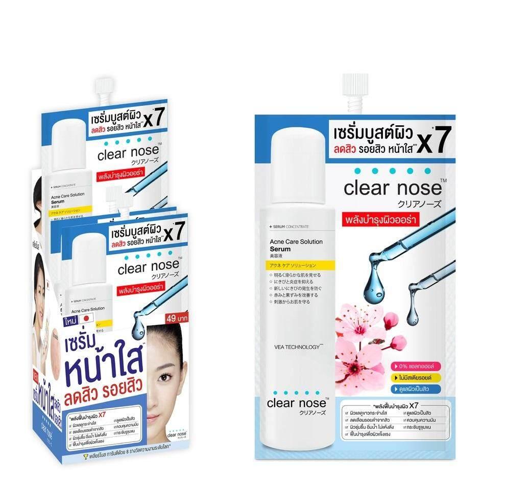 Clear Nose Acne Care Solution Serum เคลียร์ โนส แอคเน่ แคร์ โซลูชั่น เซรั่มบูสต์ผิว (กล่องละ 6 ซอง/แยกขายแบบ 1 ซอง)