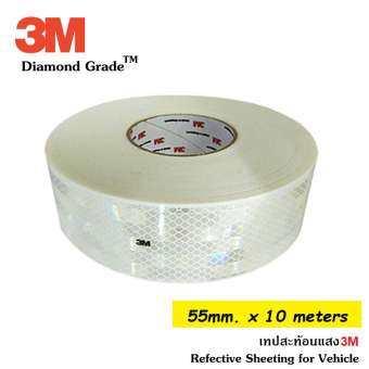 3M Diamond Grade เทปสะท้อนแสง สีขาว ขนาด 55 มิล x10 เมตร-