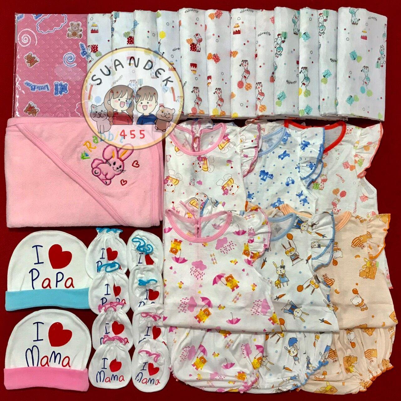 ซื้อที่ไหน ของใช้เตรียมคลอด ชุดของขวัญเยี่ยมคลอด เด็กหญิง ชุดผูกหล้งแขนระบาย 8 รายการ 33 3 ชิ้น