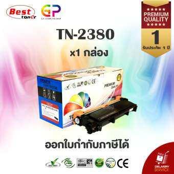 Color Box Toner Brother TN-2380 /L2500D/L2520D/L2540DW/L2700D/L2700DW/L2740DW (สีดำ)-
