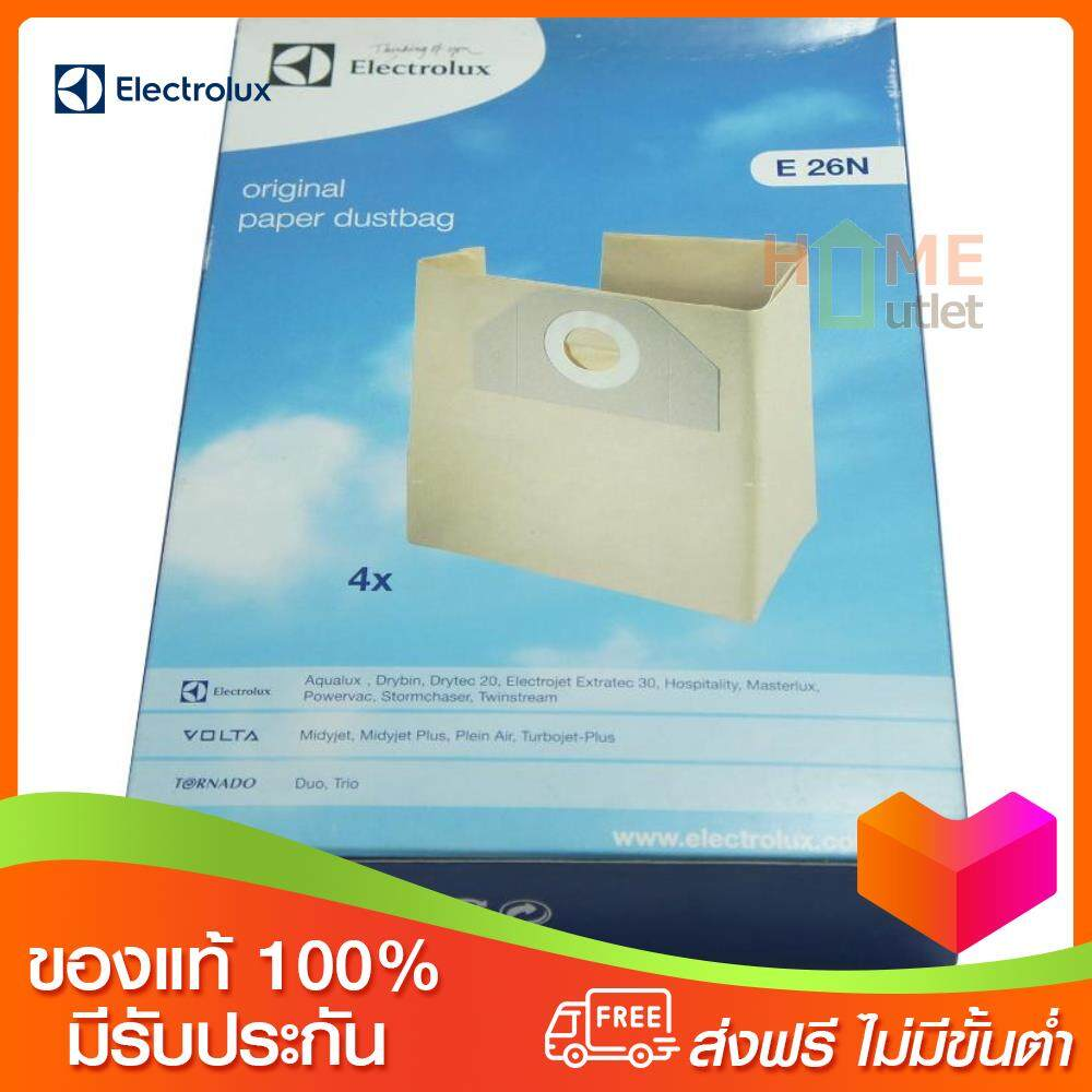 Sharp Canister PC-2 Vacuum Bags by EnviroCare 5 pk.