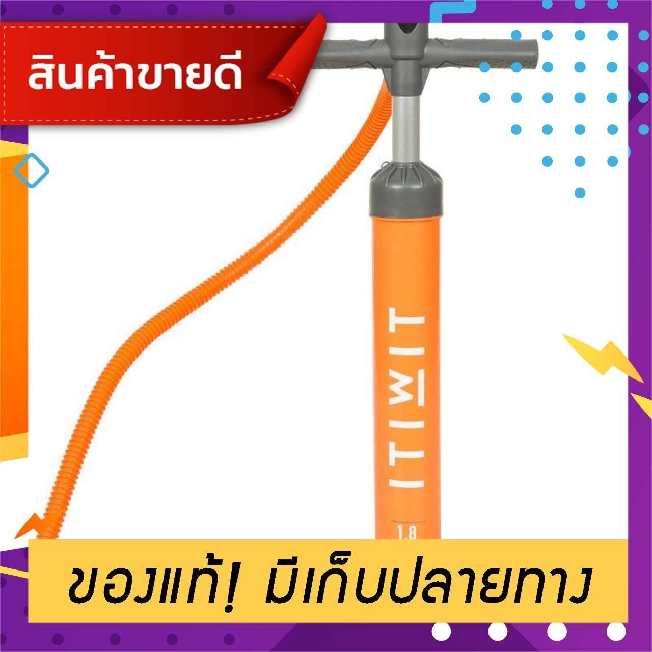 ((มีสินค้า)) ปั๊มมือแรงดันสูง 20 psi สำหรับกระดานยืนพาย (สีส้ม) กระเป๋ากันน้ำ ที่สูบลม และอุปกรณ์ บอร์ดยืนพาย ไม้พาย เสื้อชูชีพ  ของแท้ 100% ราคาถูก