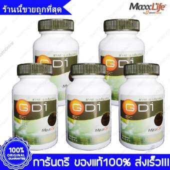 สาหร่ายเกลียวทอง แม็กไลฟ์ จีดี-1 MaxxLife GD-1 Spirulina 100 เม็ด x 5 ขวด-