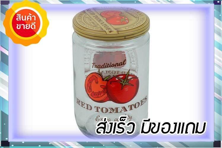 ((พร้อมส่ง)) ขวดโหลแก้ว 0.66 ลิตร Red Tomatos   330367-151 เครื่องครัว กระทะ เครื่องครัว ส แตน เล ส อุปกรณ์ เครื่องครัว หม้อ ส แตน เล ส ชุด เครื่องครัว ชุด ห้อง ครัว ราคา ถูก ชุด เครื่องครัว ส แตน เล ส หม้อ ส แตน เล ส ราคา ครัว ส แตน เล ส เครื่องครัว.