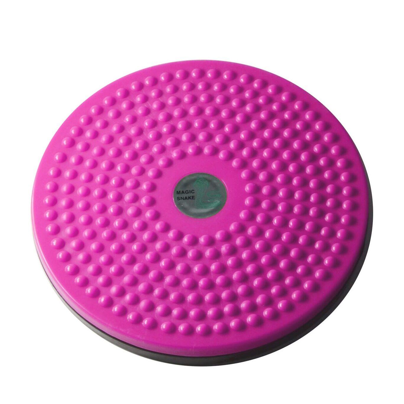 จานทวิส จานหมุนเอว เล็ก (สีชมพู) Twist Disc / Twist Plate / Twister.