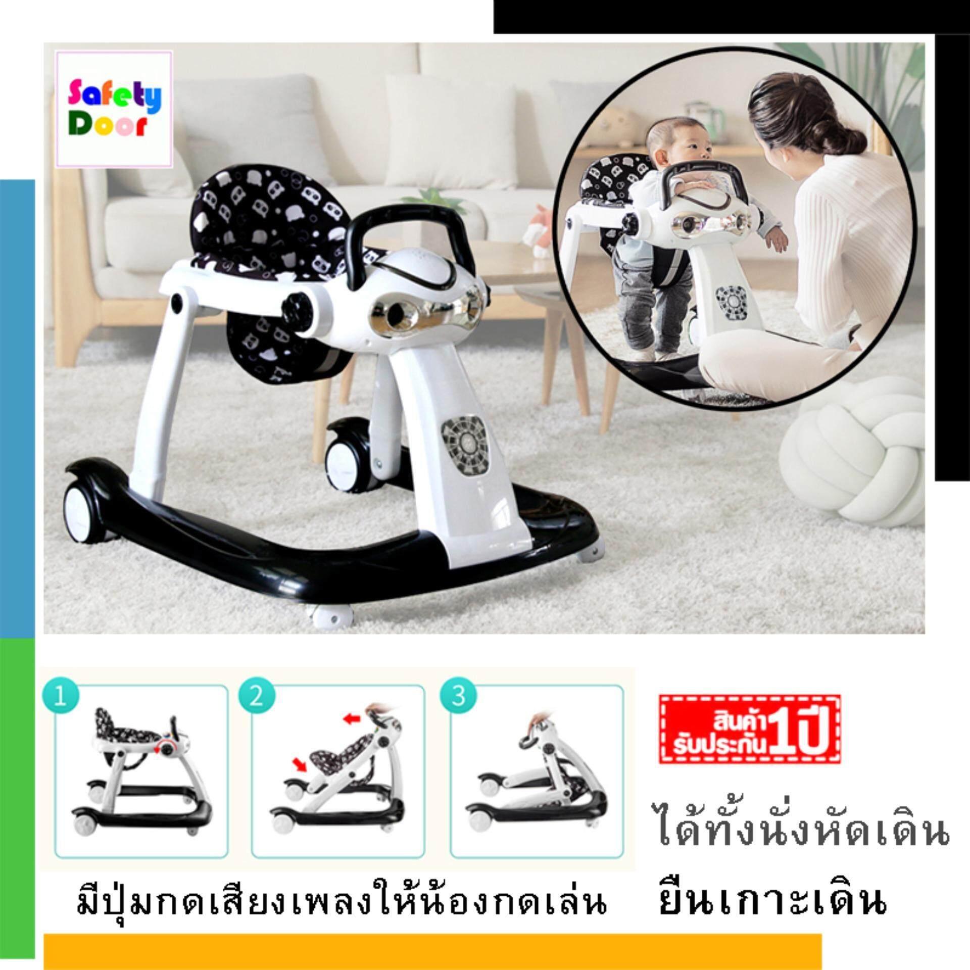 Baby walker รถหัดเดิน รถผลักเดิน 2in1 มีเสียงดนตรี และของเล่น ปรับเป็นแบบนั่ง หรือแบบผลักเดินได้ (สีขาว/ดำ)