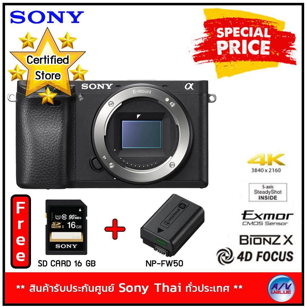 Sony Mirrorless Camera-Pro รุ่น Ilce-6500 (body) + Sony Sd Card 16 Gb + Sony Battery Np-Fw50.