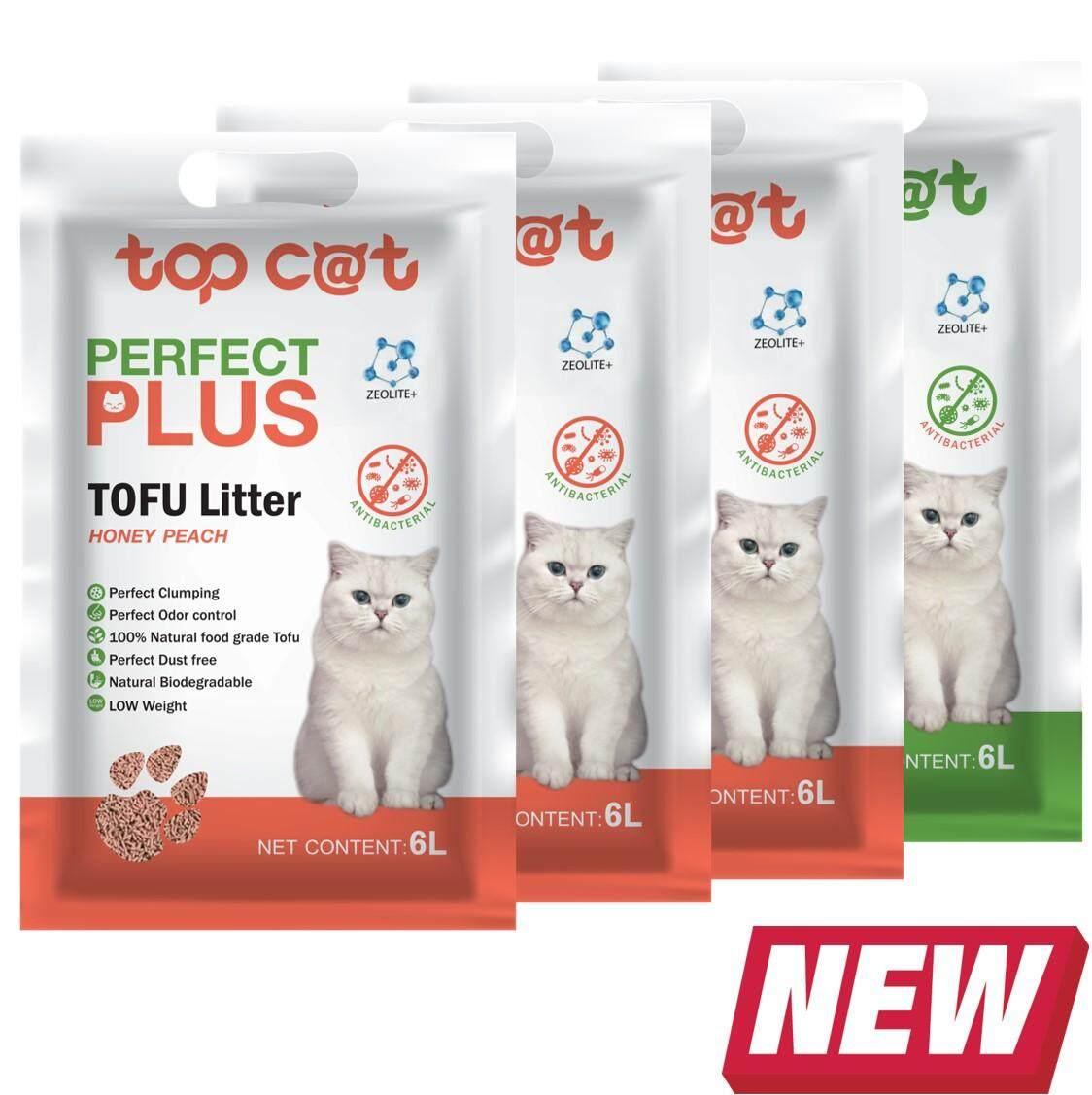 ทรายแมวเต้าหู้ Topcat Perfect Plus 6l กลิ่น Honey Peach 3 ถุง Greentea 1ถุง By Topcat.
