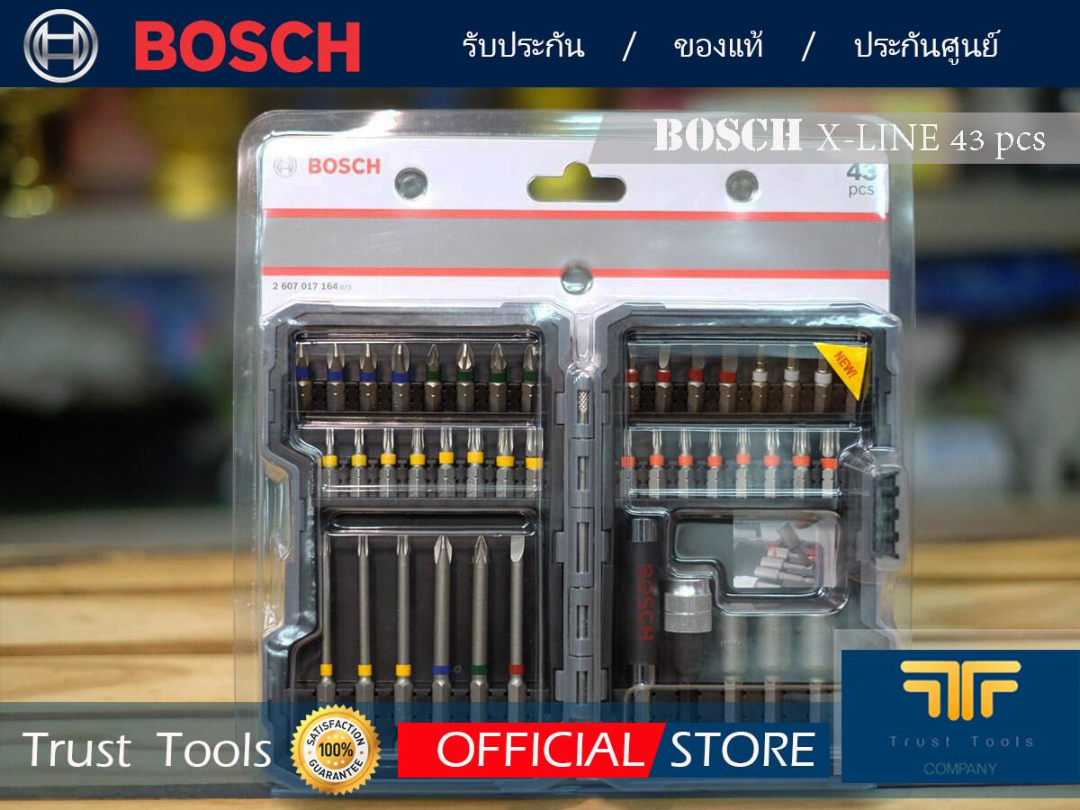 ราคา BOSCH X-LINE 43 ชุดดอกไขควง 43 ชิ้น ของแท้ !! จาก Trust Tools