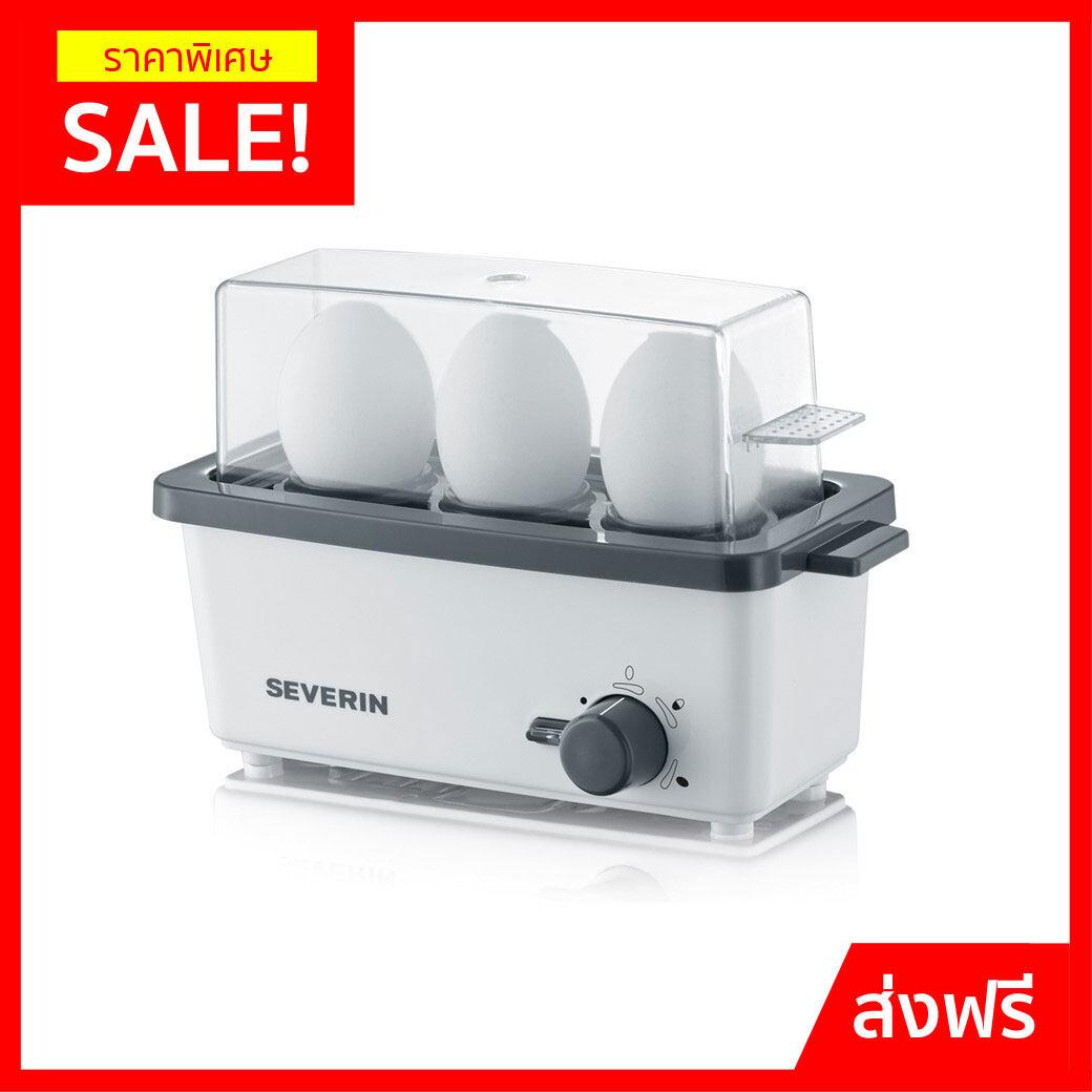 เครื่องต้มไข่ยางมะตูม ไข่ลวก ไข่ต้ม ใช้งานง่าย ได้ผลเหมือนกันทุกฟอง สามารถต้มไข่ได้ 1-3 ฟอง ประหยัดไฟและเวลา จากเยอรมนี Severin Sev-3161 - สินค้าคุณภาพดี จัดส่งฟรี!.