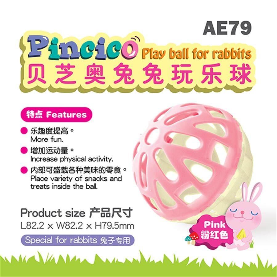 Alice Pincico ของเล่นกระต่าย ตระกร้อลูกบอลใส่อาหาร หญ้า หรือขนม สนุกเสริม Iq (สีชมพู).