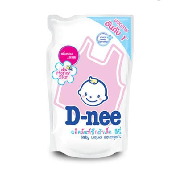 โปรโมชั่น ยกลัง 12 ถุง น้ำยาซักผ้าเด็ก ดีนี่ D-nee สีชมพู ถุงเติม 600 ml. กลิ่นฮันนี่ สตาร์ (Honey Star)
