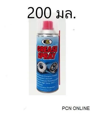 สเปรย์จารบีขาว บอสนี่ Bosny Grease Spray เล็ก ขนาด 200ml By Pcn Online.