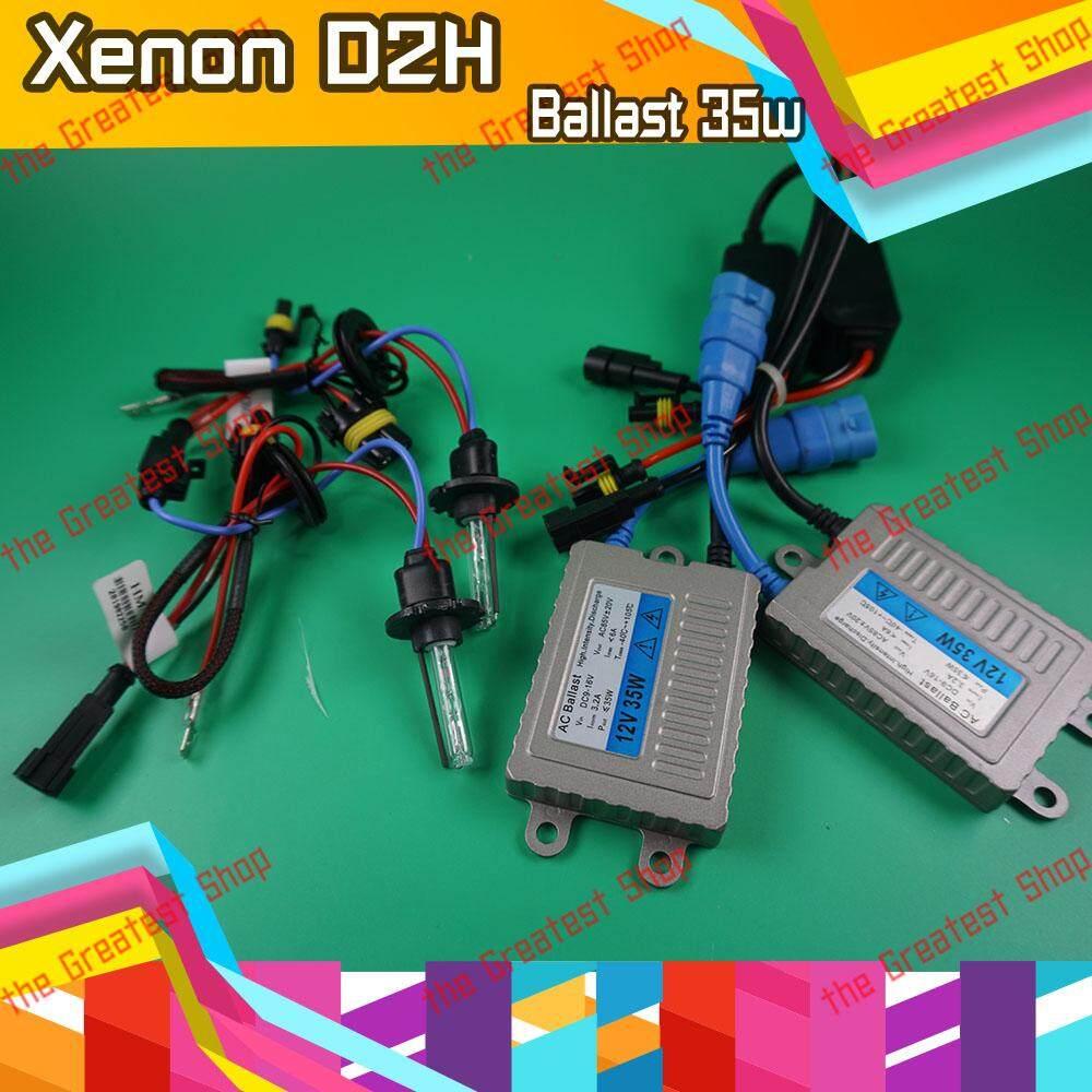 ไฟซีนอน D2h Xenon Hid Ballast Ac Digital 35w / D2h 4300k 6000k 8000k Kit ( ประกัน 3 เดือน อุปกรณ์ครบชุด หลอด 1 คู่+บัลลาสต์ 1 คู่ ).