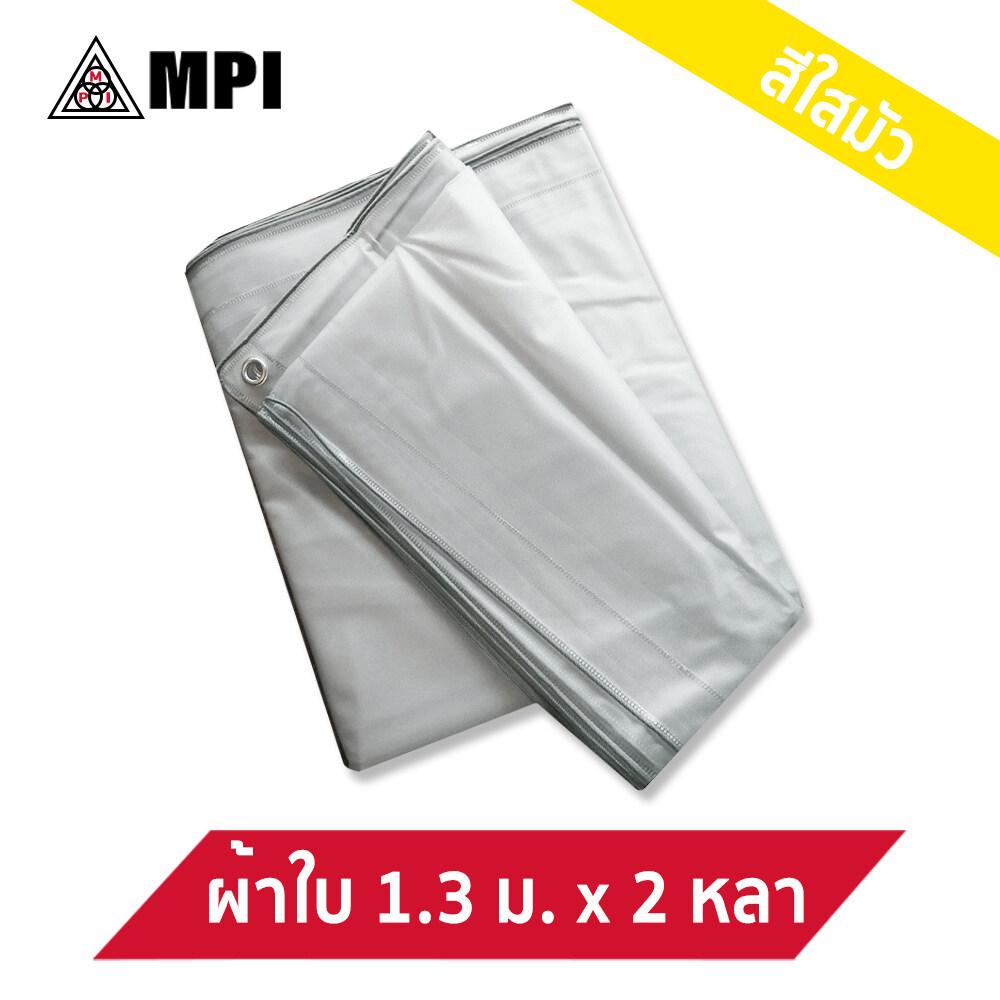 MPI ผ้าใบใสมัว 1.30ม.x2หลา x 2ชิ้น ผ้าใบอเนกประสงค์ ผ้าใบ PVC