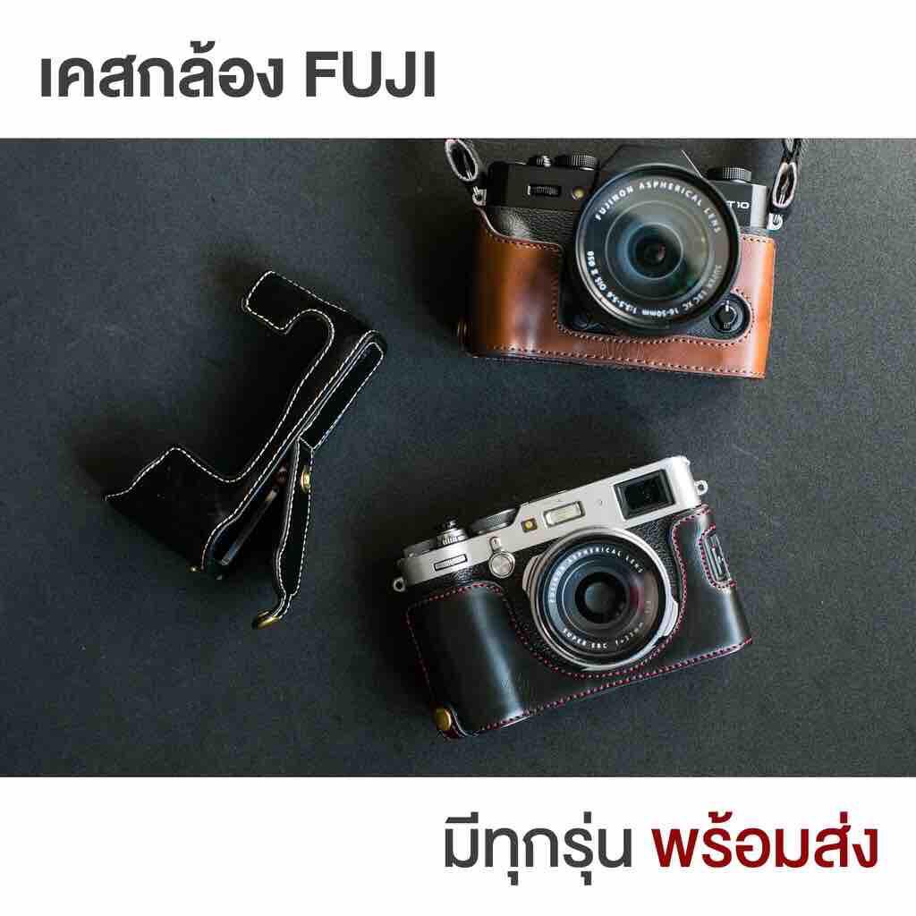 เคสกล้องฟูจิ มีทุกรุ่น❗️case กล้อง Fuji Xt10,xt20,xt30,xt100,x100s,x100f,xt1,xt2,xt3,xa5,x100,x70,xpro1,xe3,xe2.