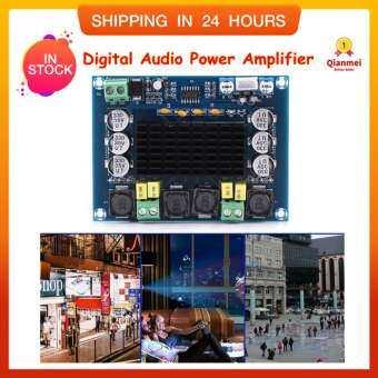 Qianmei DC12-26V High Power 120 วัตต์ + 120 วัตต์ Dual-Channel ระบบเสียงดิจิตอล  เครื่องขยายเสียง-