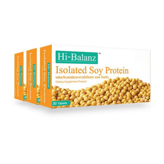 ไฮบาลานซ์ Hi-Balanz Soy Protein 3 กล่อง ยาฮอร์โมนหญิง ฮอร์โมนเอสโตรเจนจากธรรมชาติ สำหรับผู้หญิงที่ต้องการกระชับมดลูก กระชับจุดซ่อนเร้น กระชับรูปร่าง หน้าอกเต่งตึง รูปร่างสมส่วนแบบผู้หญิง อาหารเสริมสำหรับผู้หญิง.