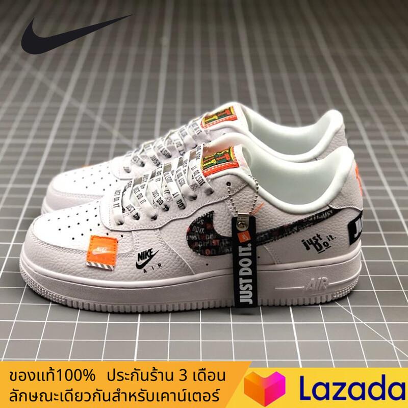 【อย่างเป็นทางการของแท้】วรรคเดียวกันในห้าง Nike Air Force 1 Af1 07 รองเท้ากีฬา รองเท้าผู้ชาย รองเท้าผู้หญิง รองเท้าลำลอง การทำให้หมาด ๆ หนังแท้ รองเท้าสเก็ตบอร์ด Ar7719-100 ร้านค้าอย่างเป็นทางการ.