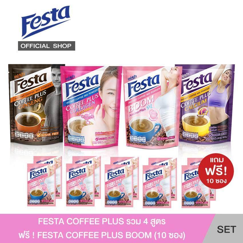 Festa Coffee รวม 4 สูตร (boom+ginseng+calcium+collagen) แถมฟรี! Festa Coffee Boom 12 กรัม 10 ซอง By Vistra Thailand.