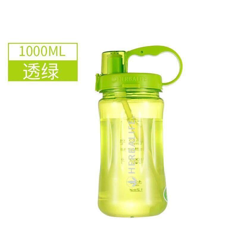 ใหม่ Herbalife Herbalife 1000 มิลลิลิตรกีฟากระติกน้ำร้อน 2000 Ml ความจุขนาดใหญ่กระบอกน้ำพลาสติกแก้วน้ำพร้อมหลอด By Taobao Collection.