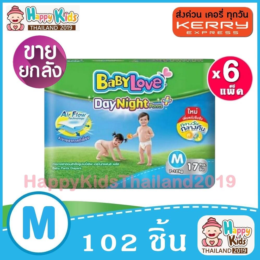 แนะนำ ส่งยกลัง : BaByLove DayNight Pants PLUS เบบี้เลิฟ เดย์ไนท์แพ้นส์ พลัส ผ้าอ้อม แพมเพิสเด็ก Baby Love เบบี้เลิฟเขียว แพมเพพิส เบบี้เลิฟยกลัง รุ่นกางเกง ยกลัง 6 แพ็ค : ไซส์ M แพ็คละ 17 ชิ้น ยกลัง 6 แพ็ค รวม 102 ชิ้น