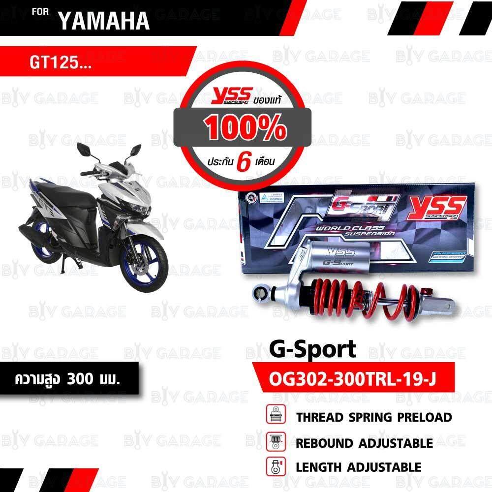 รีวิว YSS โช๊คแก๊ส G-Sport ใช้อัพเกรดสำหรับ Yamaha GT125【 OG302-300TRL-19-J 】 โช๊คเดี่ยวหลังสำหรับสกู๊ตเตอร์ [ โช๊ค YSS แท้ 100% พร้อมประกันศูนย์ 6 เดือน ]