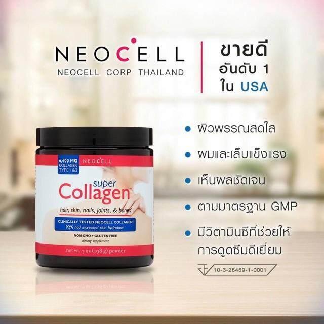 [4.4 ส่งไว แท้ อ.ย. ไทย] Neocell Super Collagen Powder Type 1 & 3 แบบผง ขนาดใหญ่ 198 กรัม สินค้าของแท้ อย.ไทย 100%.