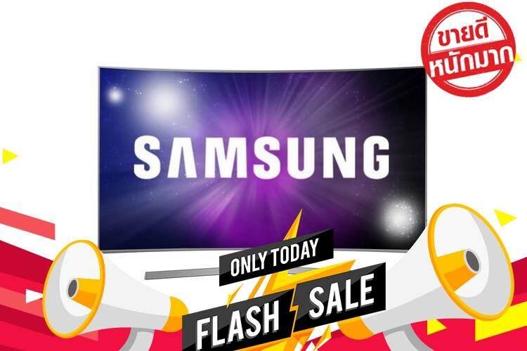((จัดโปร)) แอลอีดีทีวี 55 นิ้ว Samsung Ua55nu7500kt  Samsung  Ua55nu7500kt ทีวี 32 ทีวี 40 นิ้ว Smart Tv ทีวี 55 นิ้ว Smart Tv ทีวี 24 โทรทัศน์ ดู ทีวี ราคา ทีวี ทีวี ทีวี ราคา ถูก ส มา ร์ ท ทีวี ราคา โทรทัศน์ ทีวี ราคา ราคา ทีวี ซัม ซุง ทีวี ดิจิตอ.